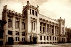 В Москве открылся Центральный театр рабочей молодежи (ТРАМ), сегодня – «Ленком»