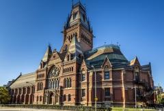Основан Гарвардский университет – один из ведущих вузов США