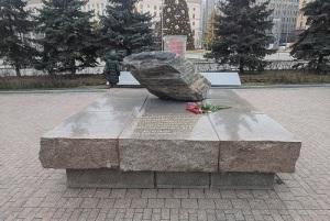 В Москве открыт памятник жертвам политических репрессий