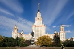 День рождения Московского государственного университета (МГУ)