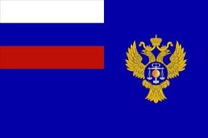 Вышел указ Президента России о создании Федерального казначейства