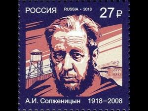 В честь 90-летия Александра Солженицына открыт его официальный сайт