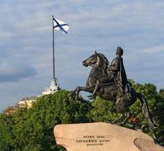 Петром I учрежден Андреевский флаг в качестве официального флага военного флота России