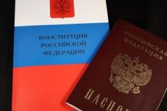 В ходе всенародного голосования принята Конституция Российской Федерации