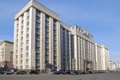 Состоялись выборы в Государственную Думу РФ второго созыва