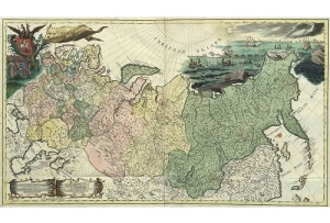 Вышло в свет первое издание географического «Атласа Российского»