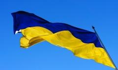 Постановлением президиума Верховной Рады Украины сине-желтый флаг утвержден официальным символом республики