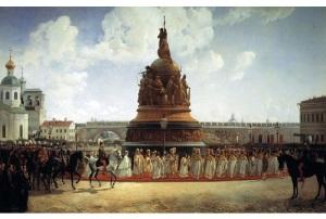 В Новгороде открыт памятник «Тысячелетие России»