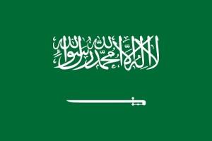 Издан декрет «Об объединении частей арабского королевства», по которому государство стало называться Королевством Саудовская Аравия