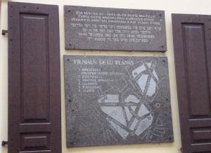 День памяти жертв геноцида в Литве – день, когда фашистские оккупанты начали ликвидацию еврейского гетто в Вильнюсе