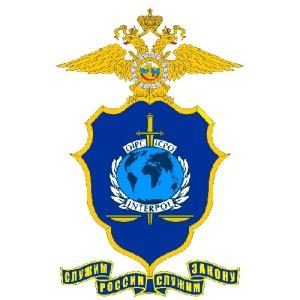 Советский Союз вступил в международную организацию Интерпол