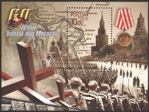 Начало битвы за Москву в ходе Великой Отечественной войны