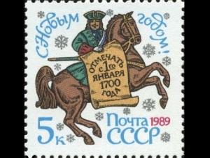 Вышел Указ Петра I о переносе празднования Нового года с 1 сентября на 1 января