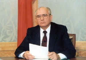 Михаил Горбачев объявил об отставке с поста Президента СССР