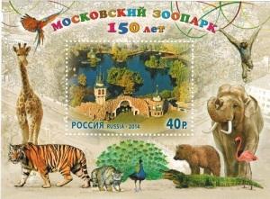Открыт Московский зоопарк
