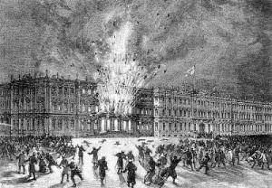 Произошло пятое неудачное покушение на Александра II