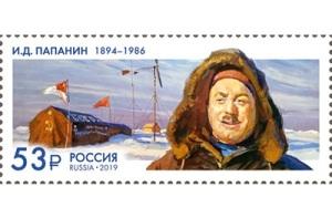 Закончила свою работу первая в мире дрейфующая научная станция «Северный полюс-1»