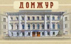 В Москве открылся Дом печати (сегодня – Центральный Дом журналиста)