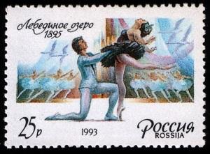 На сцене Большого театра состоялась премьера балета Чайковского «Лебединое озеро»
