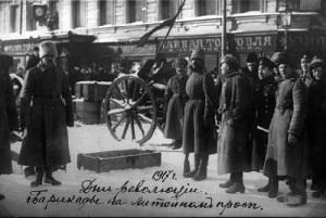 Владимир Ленин отправил Инессе Арманд письмо с новостью о революции в России