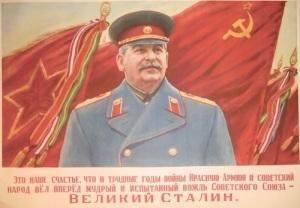 На закрытом заседании XX съезда КПСС Хрущев выступил с обвинениями против Сталина