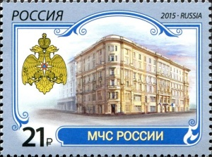 Образован Российский корпус спасателей