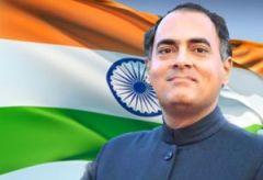 Партия Индийский национальный конгресс под руководством Раджива Ганди одержала победу на выборах в индийский парламент