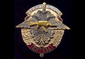 Создан отряд специального назначения «Витязь»