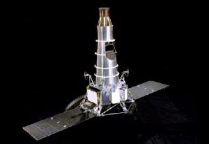 К Луне запущена американская автоматическая межпланетная станция «Рейнджер-9»