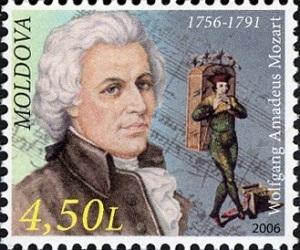 Моцарт подарил валторнисту Йозефу Игнацу Лейтгебу авторскую рукопись партитуры концерта