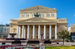 День основания московского Большого театра