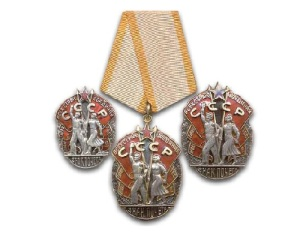 В СССР учрежден орден «Знак Почета»