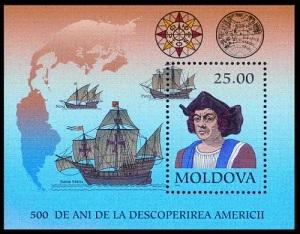 Колумбу обещана королевская поддержка для осуществления его экспедиции «в Индии»