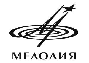 Основана фирма граммофонных пластинок «Мелодия»