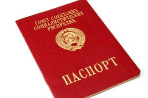 Вышел Декрет СНК РСФСР «О прописке граждан в городских поселениях»