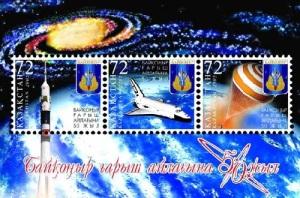 День рождения космодрома Байконур