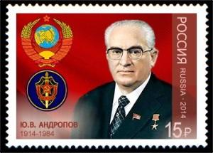 Генеральным секретарем ЦК КПСС избран Юрий Андропов