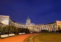 В Казанском соборе в Ленинграде открылся Музей истории религии