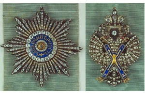 Петром I учреждена первая (и высшая) награда России – императорский Орден Святого апостола Андрея Первозванного