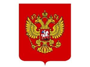 Двуглавый орел вновь утвержден гербом России