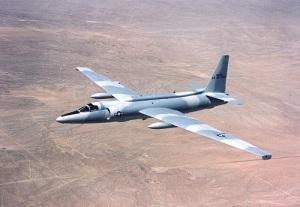 Американский самолет нарушил воздушное пространство СССР и был сбит