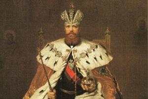 Опубликован манифест Александра III об укреплении самодержавной власти