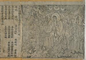 В Китае появилась первая печатная книга «Алмазная сутра»
