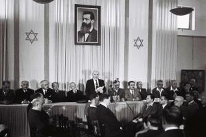 Провозглашено государство Израиль