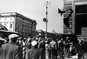 Московское радио передало последнюю оперативную сводку Совинформбюро