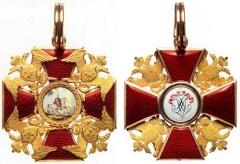 В России учрежден орден Святого Александра Невского