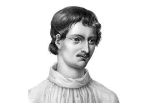 В Венеции инквизицией арестован Джордано Бруно, обвиненный в ереси