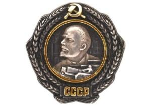 Первым орденом Ленина награждена газета «Комсомольская правда»