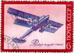 Cовершил первый полет первый в мире четырехмоторный самолет  «Русский витязь» инженера Сикорского
