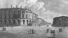 Основана первая государственная общедоступная библиотека в России